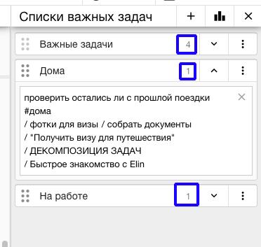 backlogs_counts
